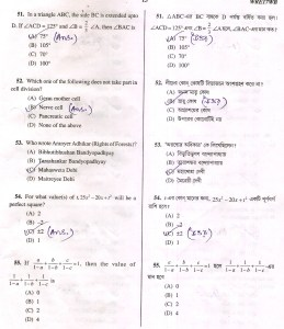 ANSWER KEY 11