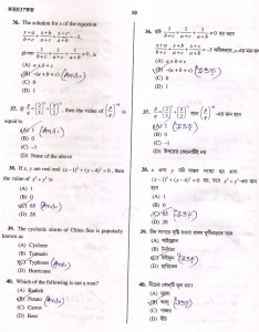 ANSWER KEY 8