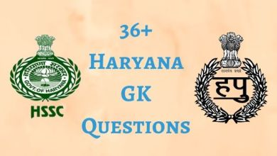 Photo of 36+ Haryana GK Questions Hindi