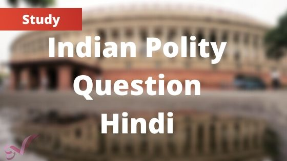 indian polity question hindi