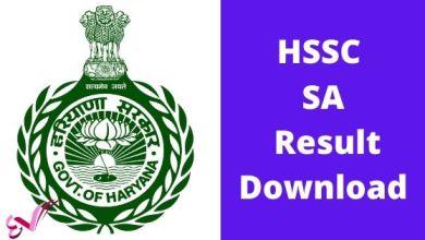 Photo of Haryana SSC SA Final Result Download