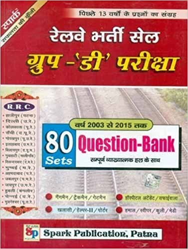 "Railway Bharti Sale Group - ""D"" Pariksha (Year 2003-2015 Question-Bank (80 Sets)"
