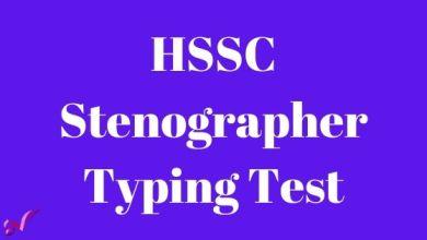 Photo of HSSC Stenographer Typing Test