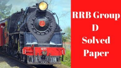 Photo of RRB Group D 2014 Solved Paper