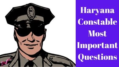 Photo of Haryana Constable Most Important Question 2021
