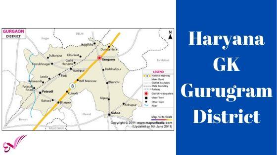 गुडगाँव (गुरुग्राम) जिला – Haryana GK Gurugram District