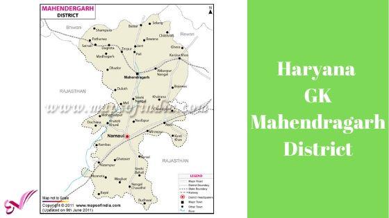 महेन्द्रगढ़ जिला – Haryana GK Mahendragarh District