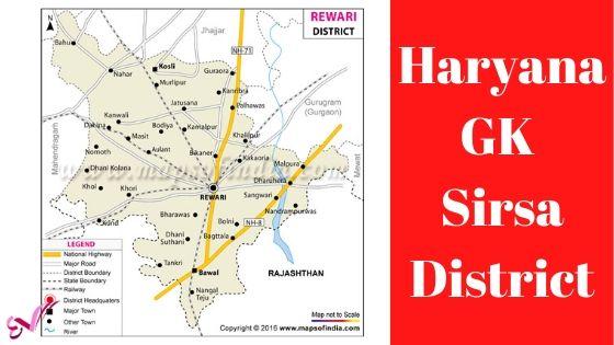 रेवाड़ी जिला – Haryana GK Rewari District