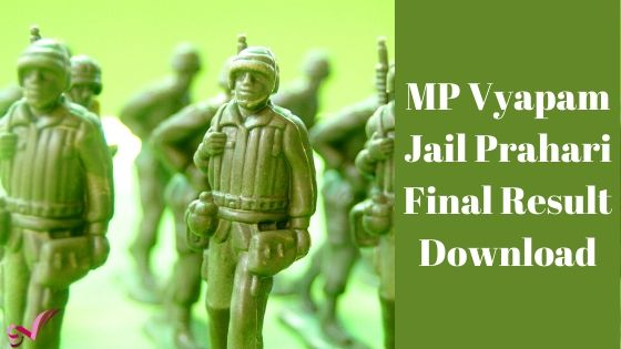 MP Vyapam Jail Prahari Final Result Download