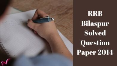 Photo of RRB Bilaspur Solved Question Paper 2014