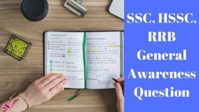 Photo of SSC, HSSC, RRB General Awareness Question