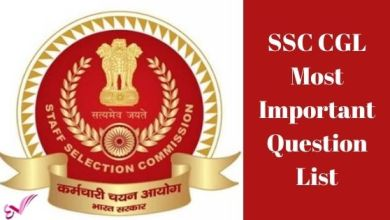 Photo of SSC CGL Most Important Question List