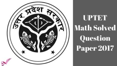 Photo of UPTET Math Solved Question Paper 2017