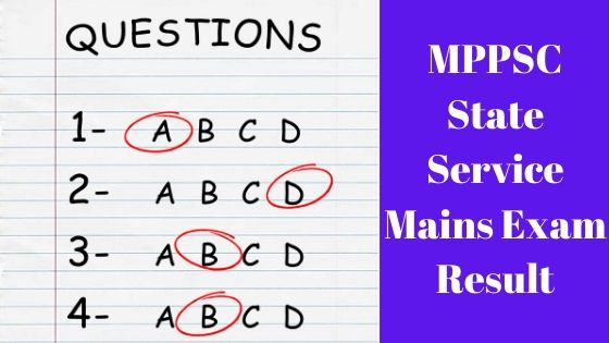 MPPSC State Service Mains Written Exam Result