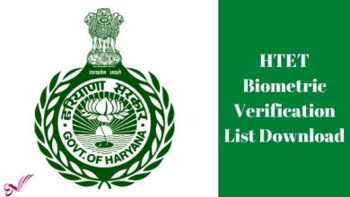 Photo of HTET Biometric Verification List Download