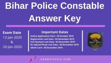 Photo of Bihar Police Constable Answer Key Download