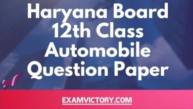 Photo of Haryana Board 12th Class Automobile Previous Year Question Paper