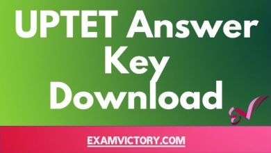 Photo of UPTET Paper-I & Paper-II Answer Key Download
