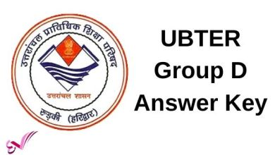 Photo of UBTER Group D Answer Key Download