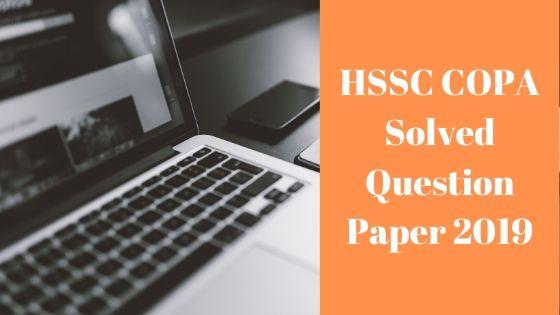 HSSC COPA Solved Question Paper 2019
