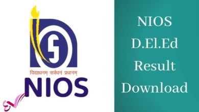 Photo of NIOS DElEd Result Download