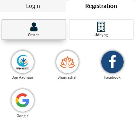 Rajasthan Single Sign On registration