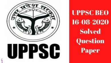 Photo of UPPSC BEO 16-08-2020 Solved Question Paper