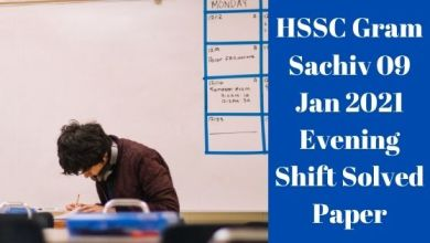 Photo of HSSC Gram Sachiv 09 Jan 2021 Evening Shift Solved Paper