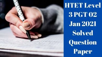 Photo of HTET Level 3 PGT 02 Jan 2021 Solved Question Paper