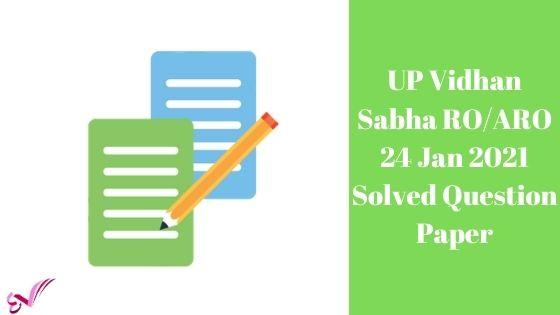 UP Vidhan Sabha RO/ARO 24 Jan 2021 Solved Question Paper