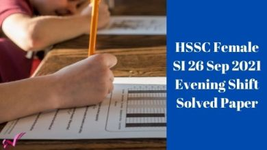 Photo of HSSC Female SI 26 Sep 2021 Evening Shift Solved Paper
