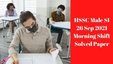 Photo of HSSC Male SI 26 Sep 2021 Morning Shift Solved Paper