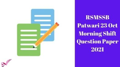 Photo of RSMSSB Patwari 23 Oct Morning Shift Question Paper 2021