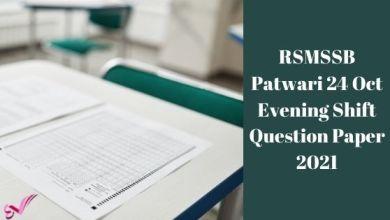 Photo of RSMSSB Patwari 24 Oct Evening Shift Question Paper 2021