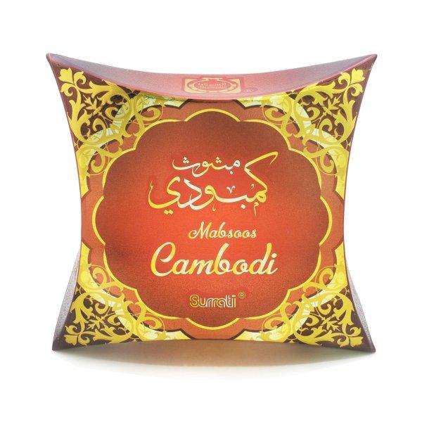 surrati mabsoos cambodia
