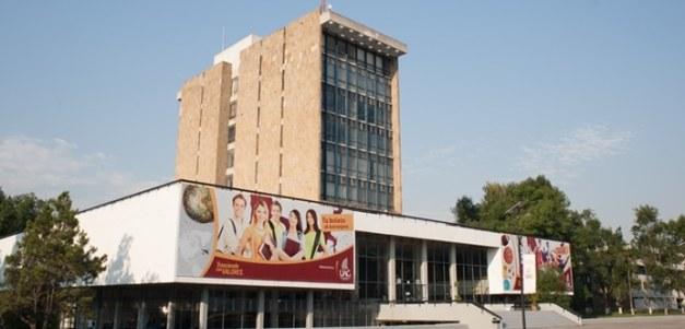 Universidades privadas - UAG