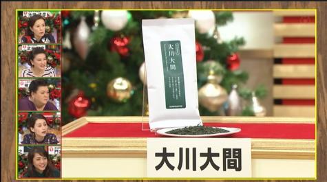 さんまが買って良かったお茶、ワイン、バター、おつまみ!食べ物編【ホンマでっか】
