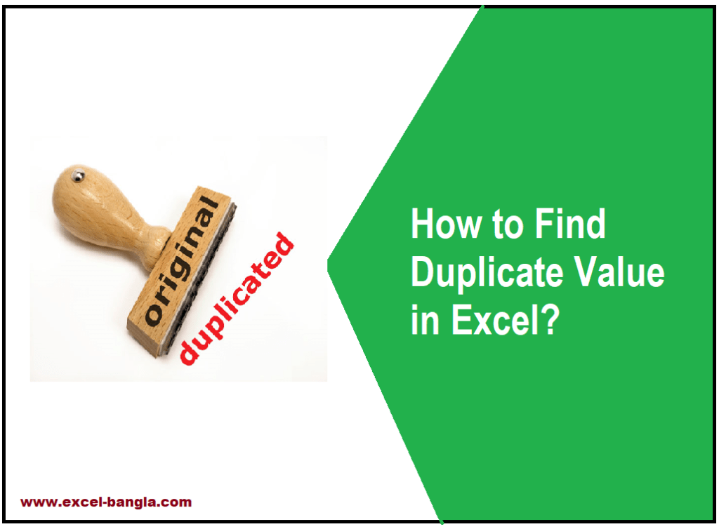 How to Find Duplicate Value in Excel