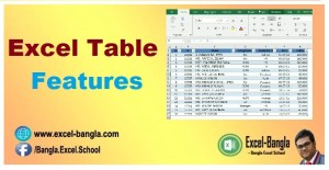Excel Table and it's features & advantages (office -365)