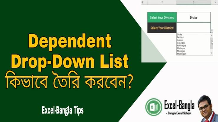 Dependent Drop-Down List in Excel