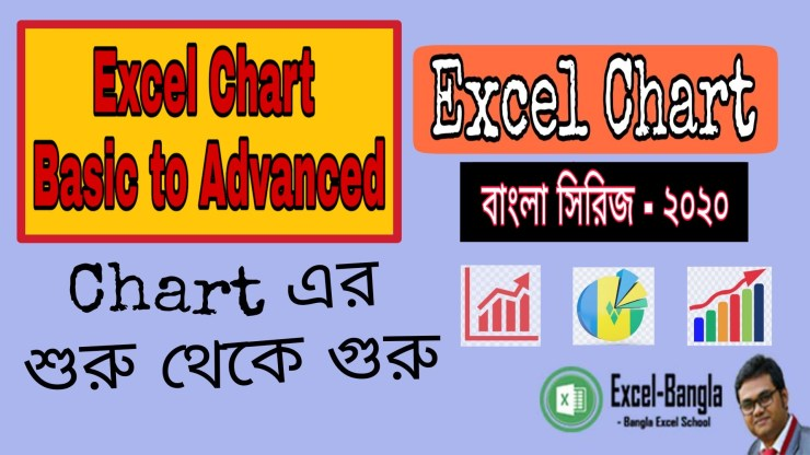 Excel Chart Bangla Basic to Advanced