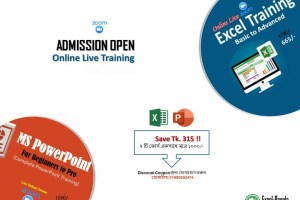 MS Excel & PowerPoint Combo offer