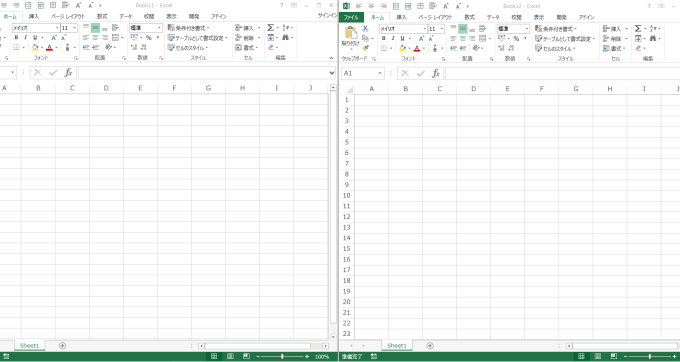 エクセルのブックをショートカットを使って並べた画面