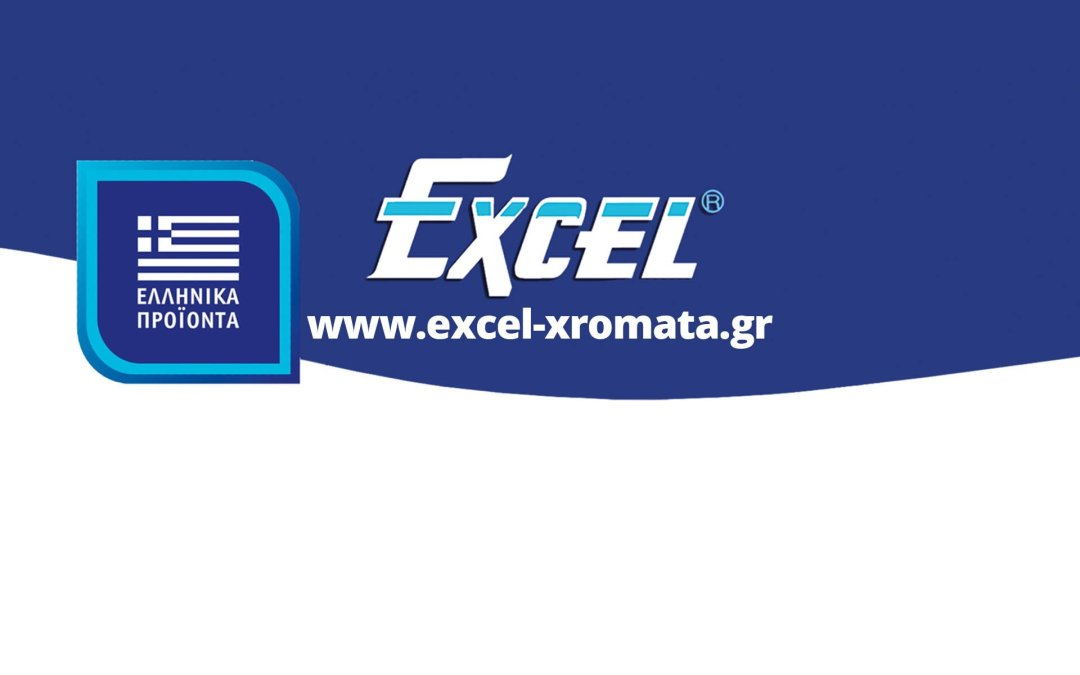 Νέα παρουσίαση προϊόντων και καινούρια ιστοσελίδα