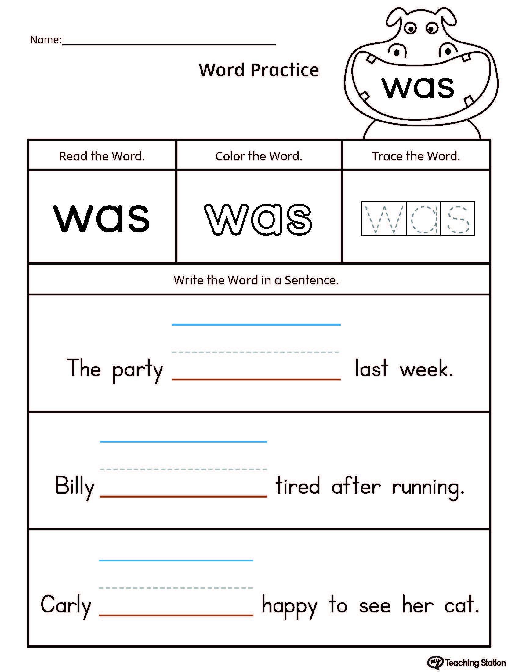 Sentence Building Worksheets For Kindergarten