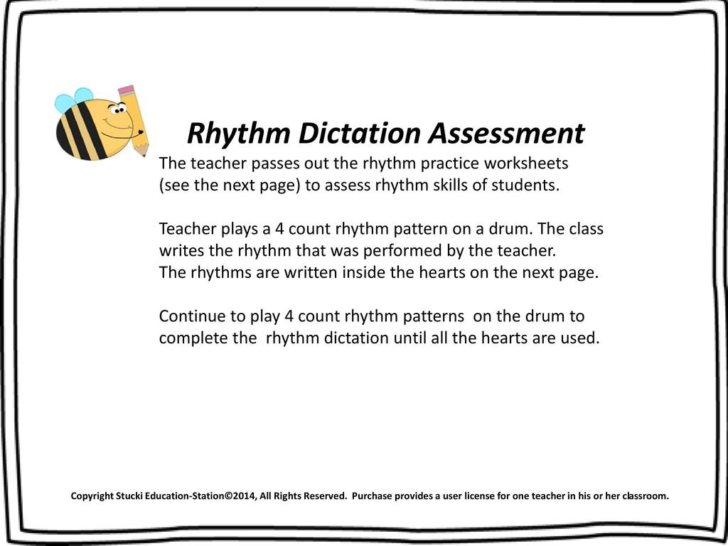Rhythmic Dictation Worksheet