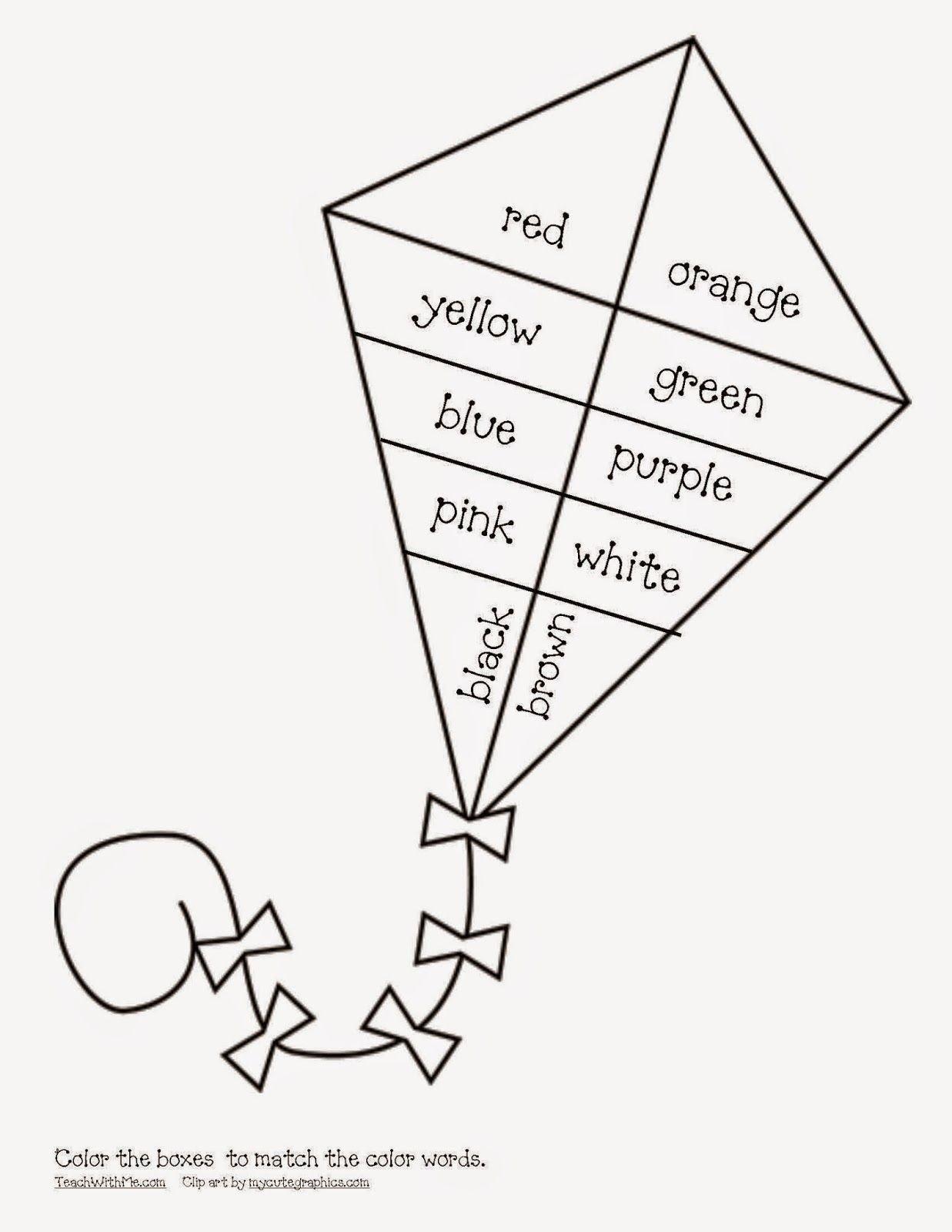 Kite Worksheets For Kindergarten
