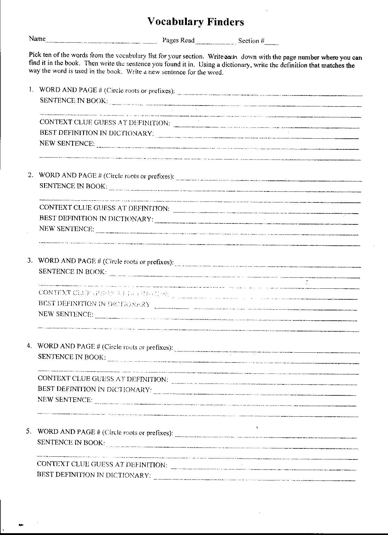 Giver Vocabulary Worksheet Easy