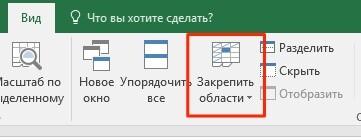 Hogyan lehet kijavítani a karakterláncot az Excel-ben