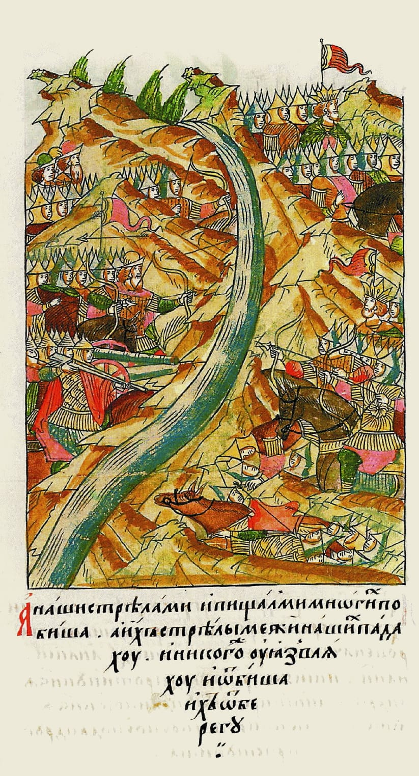 The Great stand on the Ugra river (1480), ended Tatar rule in Russia.
